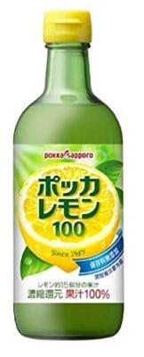 ポッカレモンを使ったレモン水の作り方