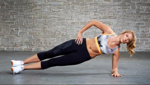 中臀筋を効果的に鍛える種目⑤「サイドプランク」