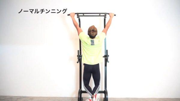 背筋のトレーニングマシン①「チンニングスタンド(ぶら下がり健康器具)